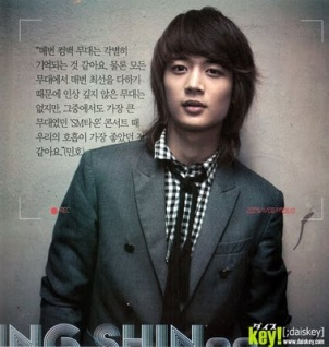 https://dogulita.files.wordpress.com/2010/10/shinee_choiminho3.jpg?w=284